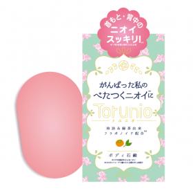 Torunio石鹸の商品画像