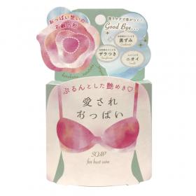 株式会社ペリカン石鹸の取り扱い商品「愛されおっぱい」の画像