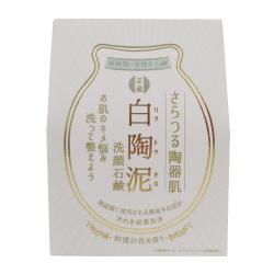 「白陶泥洗顔石鹸(株式会社ペリカン石鹸)」の商品画像の1枚目
