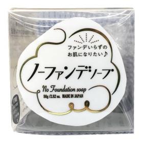 株式会社ペリカン石鹸の取り扱い商品「ノーファンデソープ」の画像