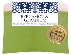 マルシェボン ベルガモット&ゼラニウムの商品画像