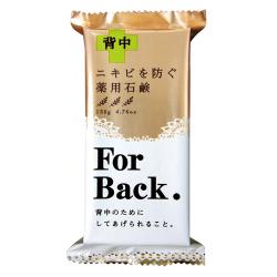 「ニキビを防ぐ 薬用石鹸 For Back (フォーバック)(株式会社ペリカン石鹸)」の商品画像