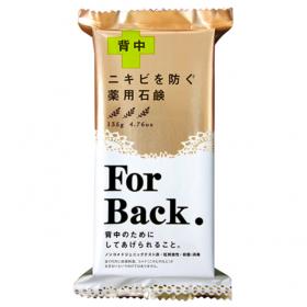 株式会社ペリカン石鹸の取り扱い商品「ニキビを防ぐ 薬用石鹸 For Back (フォーバック)」の画像