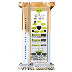 「ニキビを防ぐ 薬用石鹸 For Back (フォーバック)(株式会社ペリカン石鹸)」の商品画像の2枚目