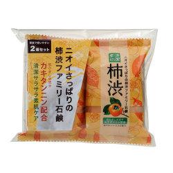 「柿渋ファミリー石鹸2P(株式会社ペリカン石鹸)」の商品画像