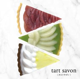 株式会社ペリカン石鹸の取り扱い商品「サボンパティスリー タルトサボン」の画像
