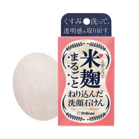 「米麹まるごとねり込んだ洗顔石けん(株式会社ペリカン石鹸)」の商品画像の1枚目