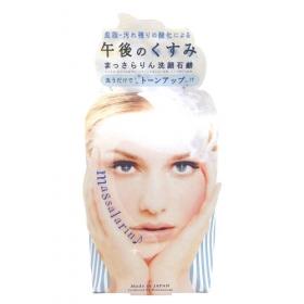 「まっさらりん 洗顔石鹸(massalarin)(株式会社ペリカン石鹸)」の商品画像