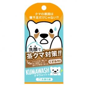 「クマウォッシュ洗顔石鹸(株式会社ペリカン石鹸)」の商品画像