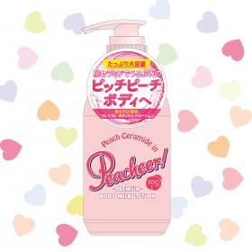 ピーチアー プレミアムボディミルクの商品画像