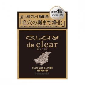 「クレイ デ クリア フェイシャルソープ(株式会社ペリカン石鹸)」の商品画像