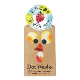 「いちご鼻を洗う洗顔石鹸 ドット・ウォッシー[Dot Washy.] (株式会社ペリカン石鹸)」の商品画像
