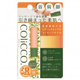 株式会社ペリカン石鹸の取り扱い商品「COliCCO」の画像