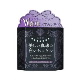 「美しい真珠の白い石鹸(株式会社ペリカン石鹸)」の商品画像