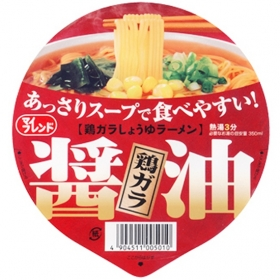 あっさりスープで食べやすい!大黒食品「あっさりシリーズ」の商品画像