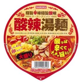 「大黒食品工業 酸辣湯麺 大盛り(株式会社アビリティジャパン)」の商品画像
