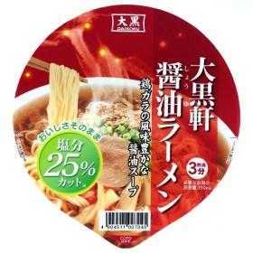 株式会社アビリティジャパンの取り扱い商品「大黒食品工業 大黒軒シリーズ」の画像