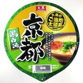 株式会社アビリティジャパンの取り扱い商品「大黒食品工業 ご当地太麺系シリーズ」の画像