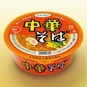 「AKAGI 中華そば(株式会社アビリティジャパン)」の商品画像