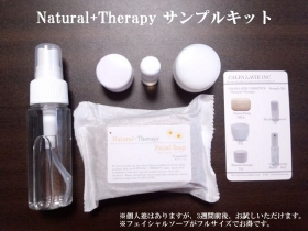 「Natural+Therapy サンプルキット(株式会社アビリティジャパン)」の商品画像