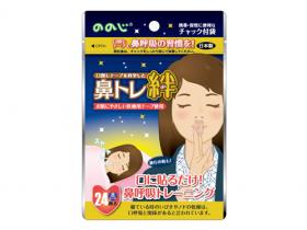 ののじ 鼻トレ絆の商品画像