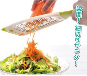 ののじ サラダおろしの商品画像