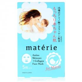 マテリエ ファイスマスクの商品画像