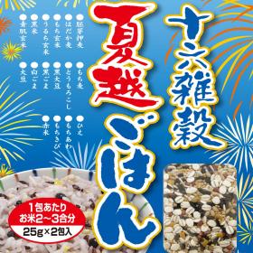 「㈱種商 十六雑穀 夏越ごはん(全国米穀販売事業共済協同組合)」の商品画像