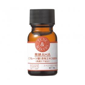 発酵AHA(フルーツ酸)含有エキス 配合(角質ケア成分)の商品画像