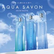AQUA SAVONの商品画像