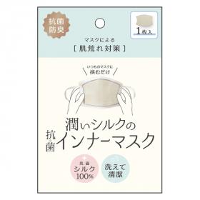 抗菌 潤いシルクのインナーマスク 1枚入の商品画像