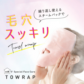 「タオラップ(株式会社アルファックス)」の商品画像の1枚目