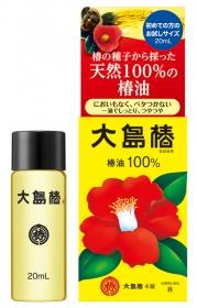 大島椿 20mL(携帯サイズ)の商品画像