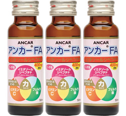 イミダゾールジペプチド配合!アンカードリンク(ピーチ味)の商品画像