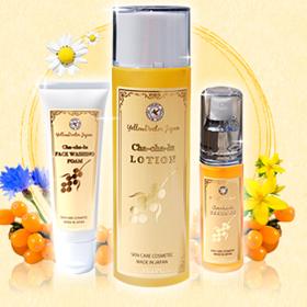 乾燥肌 チャチャル化粧品初回限定セットの商品画像