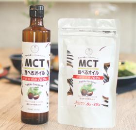 MCTオイルの商品画像