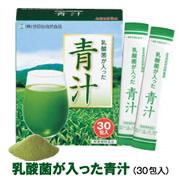 乳酸菌が入った青汁 - 世田谷自然食品 -の商品画像