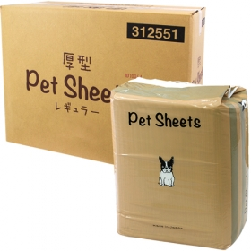 株式会社KABUKIの取り扱い商品「ペットシーツ 厚型 お試しセット」の画像