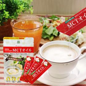 仙台勝山館MCTオイル(7g×10袋)の商品画像