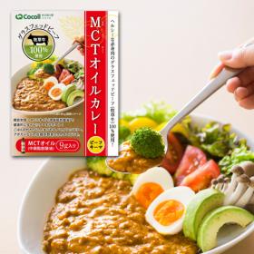 仙台勝山館MCTオイルカレー(ビーフキーマ)の商品画像