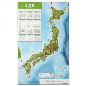 立体日本地図カレンダー2018の商品画像
