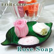 「 【F.O.B COOP】ローズソープ(12ヶセット)(F.O.B COOP)」の商品画像