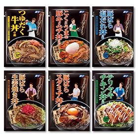 富士食品工業株式会社の取り扱い商品「今日は俺が作ります!シリーズ6種」の画像