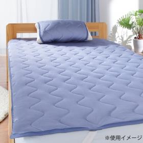もっとひんやり敷きパッド シングル ブルー 100×205の商品画像