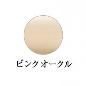 「アイプリン ピンクオークル 2ml ‹美容液入りコンシーラー›(楽しい製薬株式会社)」の商品画像の4枚目