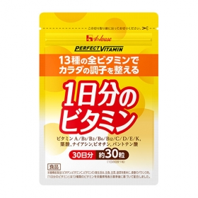ハウスウェルネスフーズ株式会社の取り扱い商品「【WEB限定】サプリメント 1日分のビタミン ソフトカプセル(30日分)」の画像