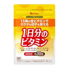 【WEB限定】サプリメント 1日分のビタミン ソフトカプセル(30日分)の口コミ(クチコミ)情報の商品写真