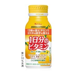「ドリンクタイプ 1日分のビタミン(グレープフルーツ味) (ハウスウェルネスフーズ株式会社)」の商品画像