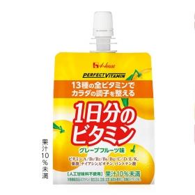 「ゼリータイプ 1日分のビタミン(グレープ フルーツ味)(ハウスウェルネスフーズ株式会社)」の商品画像