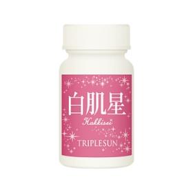 「白肌星(株式会社トリプルサン)」の商品画像